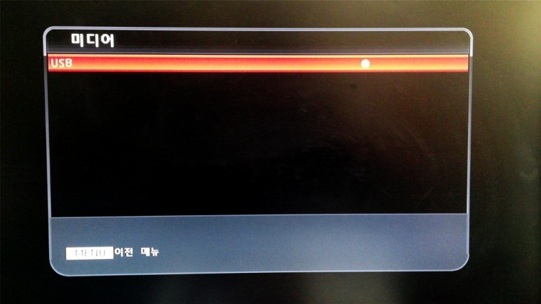 ST-1000HD 미디어 메뉴